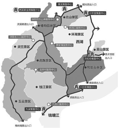 首页 旅游    西湖风景名胜区由九个景区组成   昨天,《西湖风景名胜