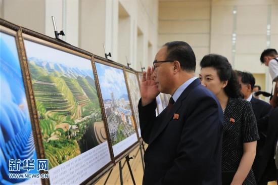 """(国际)(1)""""中国特色社会主义建设成就图片展""""在平壤开展"""